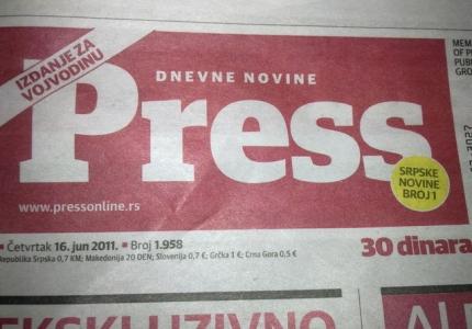 Press 16.06.2011.